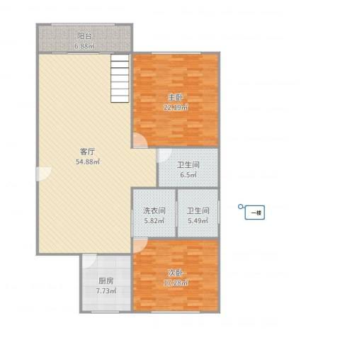 徐汇秀水苑2室1厅2卫1厨158.00㎡户型图