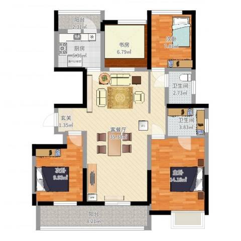 中海世纪公馆4室2厅2卫1厨96.55㎡户型图