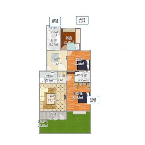 颐阳山水居2室2厅2卫1厨166.00㎡户型图