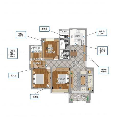 中远欧洲城2室2厅2卫3厨126.00㎡户型图