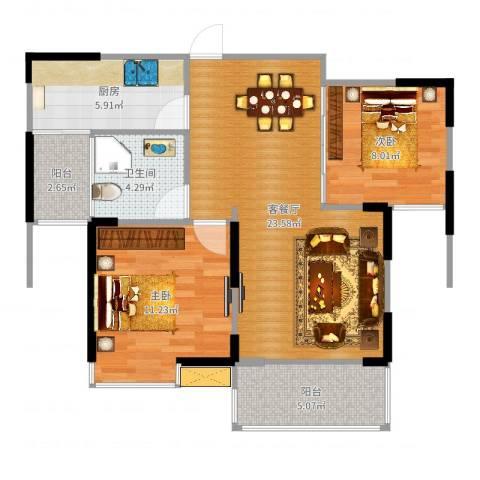 恒基水漾花城83.34平05户2室2厅1卫1厨76.00㎡户型图