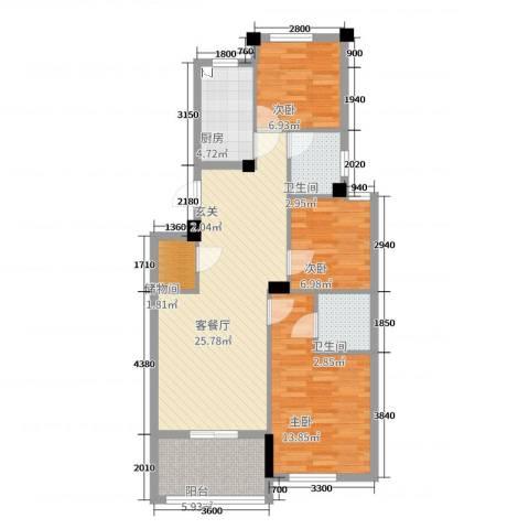 富宸和园3室2厅2卫1厨96.00㎡户型图