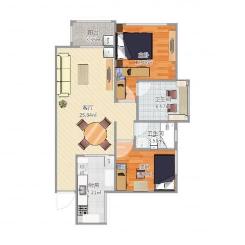 保利百合花园二期2室1厅2卫1厨73.00㎡户型图