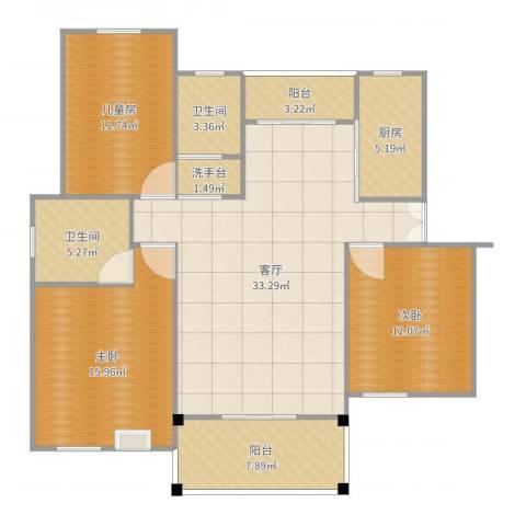 财茂香溢华府1163室1厅2卫1厨124.00㎡户型图