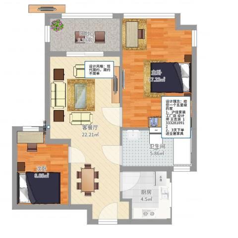 绿地苏河源2室2厅1卫1厨79.00㎡户型图