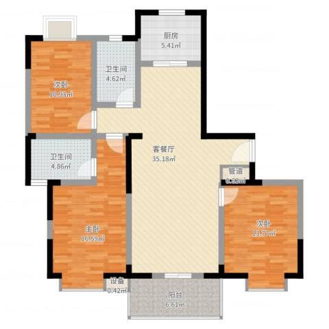 南湖春城3室2厅2卫1厨142.00㎡户型图