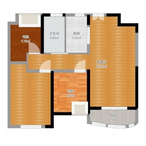 浦东颐景园2室2厅2卫1厨97.00㎡户型图