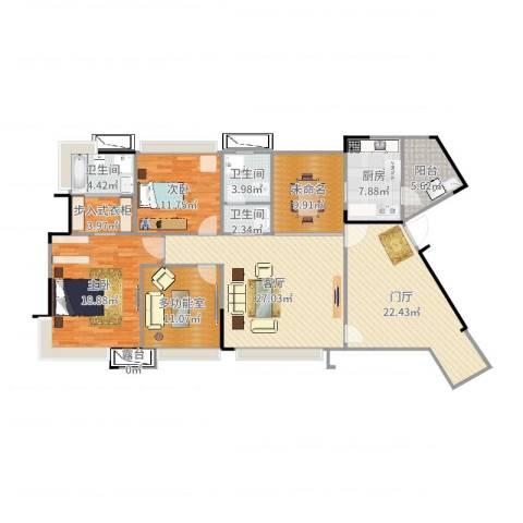 三江国际丽城阅世集2室1厅3卫1厨175.00㎡户型图