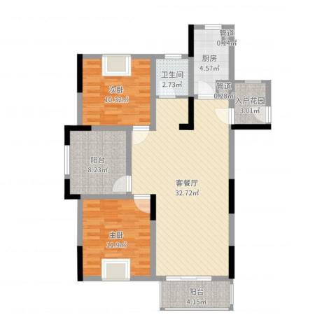 嘉宇万豪名苑2室2厅1卫1厨98.00㎡户型图