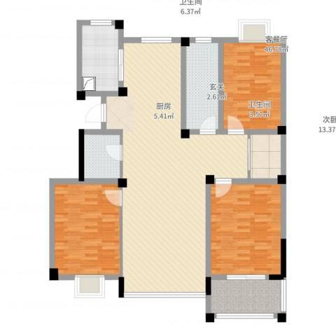 银河景苑3室2厅2卫1厨109.43㎡户型图