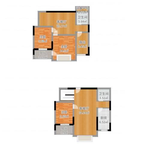 恒信・缔景名苑3室4厅2卫1厨146.00㎡户型图