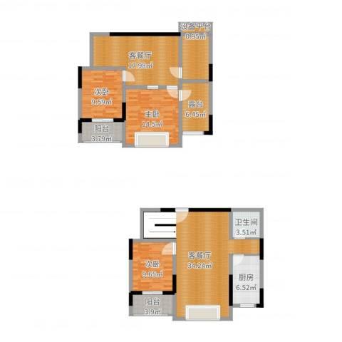 恒信・缔景名苑3室4厅1卫1厨146.00㎡户型图