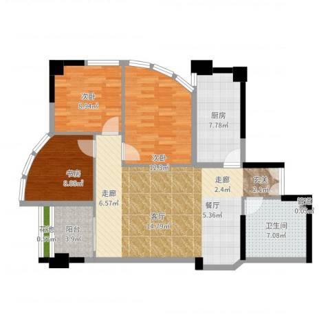 中天国际公寓3室2厅1卫1厨113.00㎡户型图
