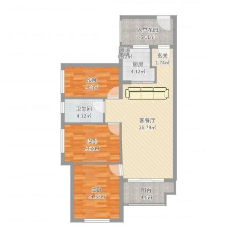 万科金域国际3室2厅1卫1厨93.00㎡户型图