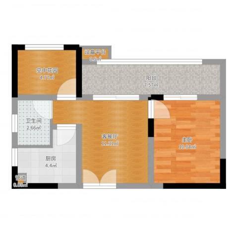 攀华国际广场1室2厅1卫1厨52.00㎡户型图
