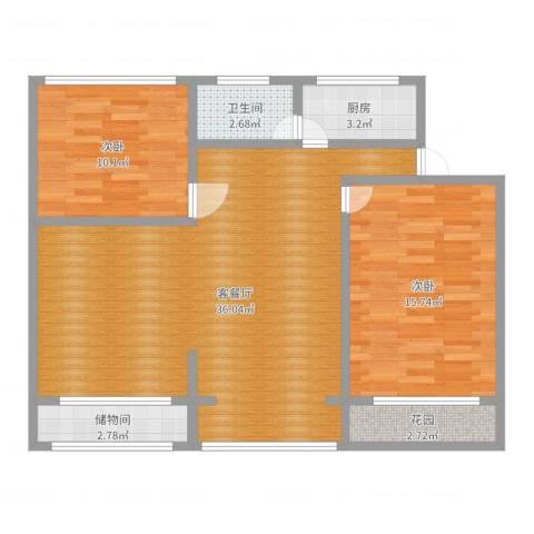 金桥湾清水苑2室2厅1卫1厨92.00㎡户型图