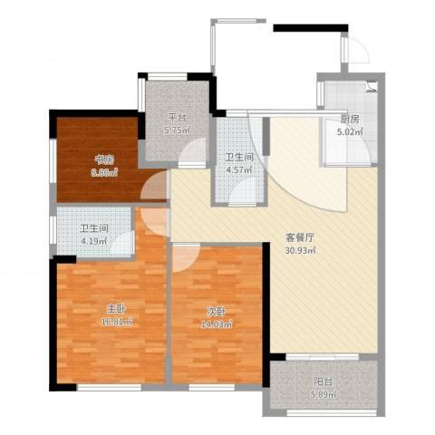 宜都九州丽景苑3室2厅2卫1厨120.00㎡户型图