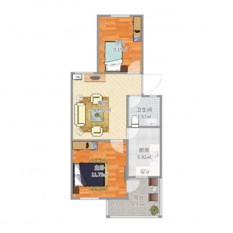 燕山小区2室1厅1卫1厨64.00㎡户型图