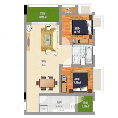 中航国际交流中心2室1厅1卫1厨74.00㎡户型图