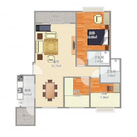 恒大绿洲3室1厅2卫1厨97.00㎡户型图