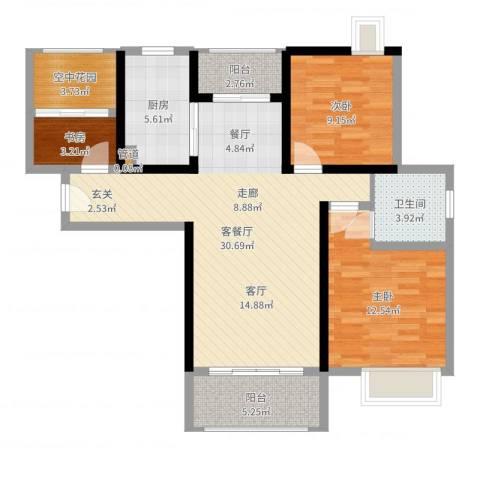 鑫苑世家3室2厅1卫1厨96.00㎡户型图