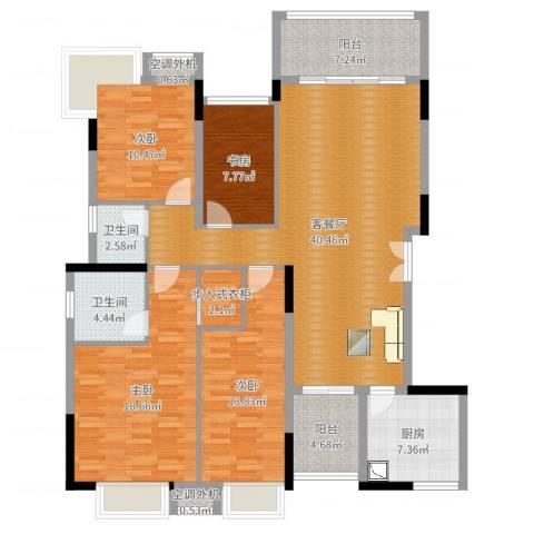 半山溪谷E墅4室2厅2卫1厨151.00㎡户型图