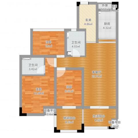 蔚兰星城3室2厅2卫1厨95.00㎡户型图