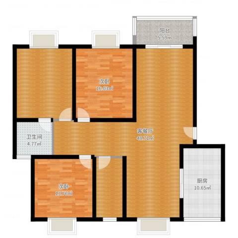 广厦水岸东方2室2厅1卫1厨152.00㎡户型图