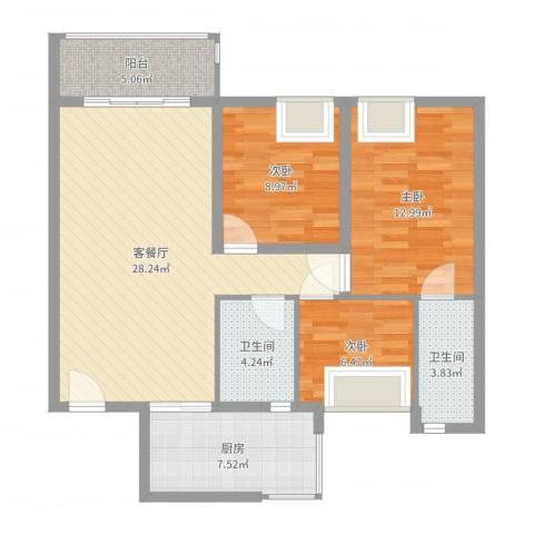 康裕花园3室2厅2卫1厨97.00㎡户型图