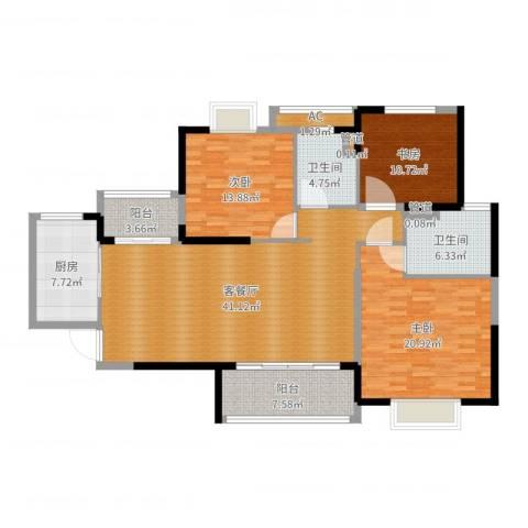 恒大名都3室2厅2卫1厨148.00㎡户型图