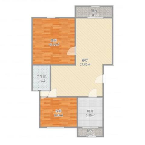 南天公寓2室1厅1卫1厨84.00㎡户型图