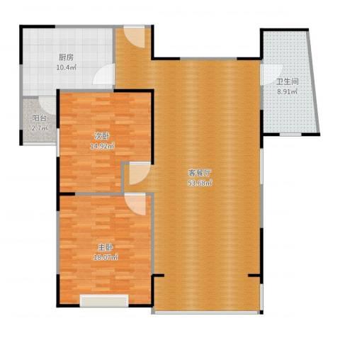 青之杰花园2室2厅1卫1厨136.00㎡户型图