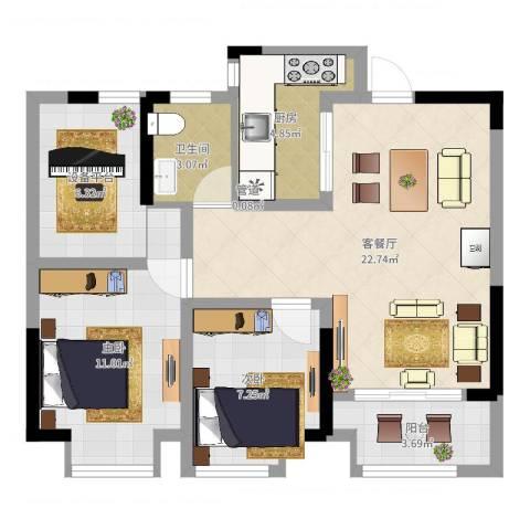 宝能城市广场2室2厅1卫1厨74.00㎡户型图