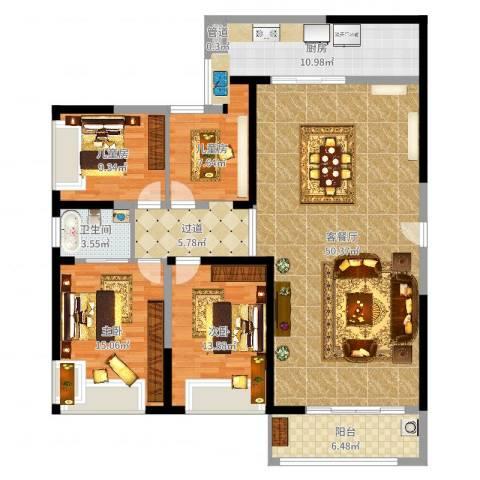 丹霞翠微苑4室2厅3卫1厨154.00㎡户型图
