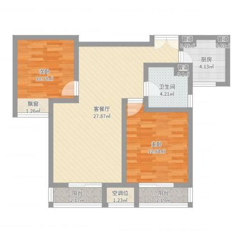 海上硕和城2室2厅1卫1厨82.00㎡户型图