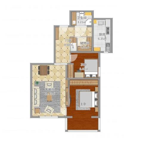 兆丰园一区(秀蝶双座)2室2厅1卫1厨87.00㎡户型图