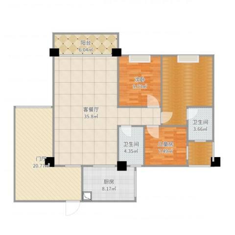 和诚家园2室2厅4卫1厨141.00㎡户型图