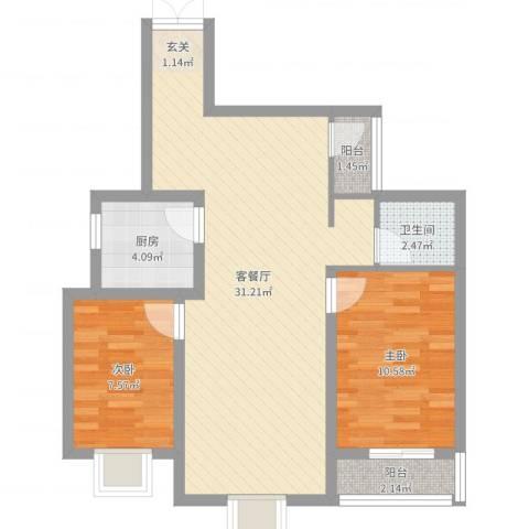 东城国际2室2厅1卫1厨74.00㎡户型图