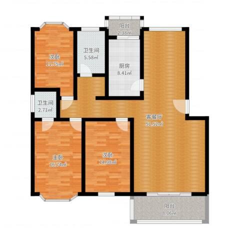 三香苑3室2厅2卫1厨153.00㎡户型图