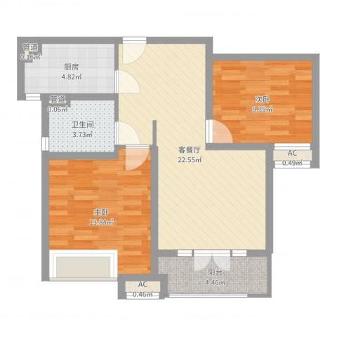 凯迪虹桥晶舍2室2厅1卫1厨75.00㎡户型图
