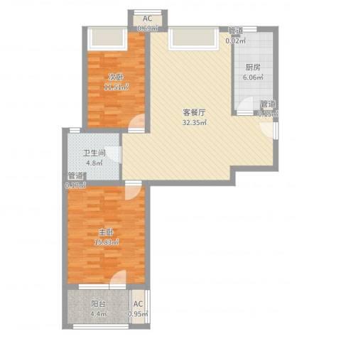 凯迪虹桥晶舍2室2厅1卫1厨96.00㎡户型图