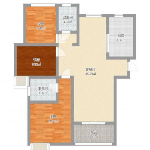 文峰城市广场3室2厅2卫1厨110.00㎡户型图