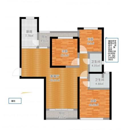 恒大名都3室2厅2卫1厨131.00㎡户型图
