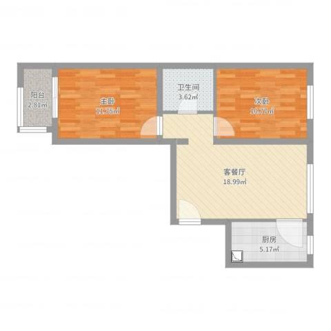 金隅汇景苑2室2厅1卫1厨66.00㎡户型图