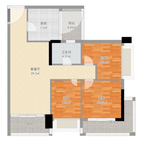 阳光海岸晶岸3室2厅1卫1厨103.00㎡户型图