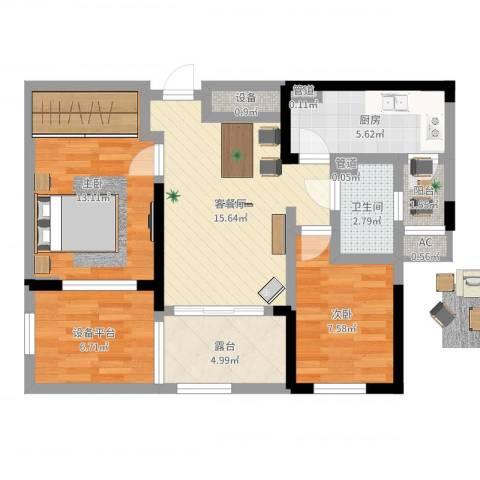 建屋海德公园2室2厅1卫1厨75.00㎡户型图