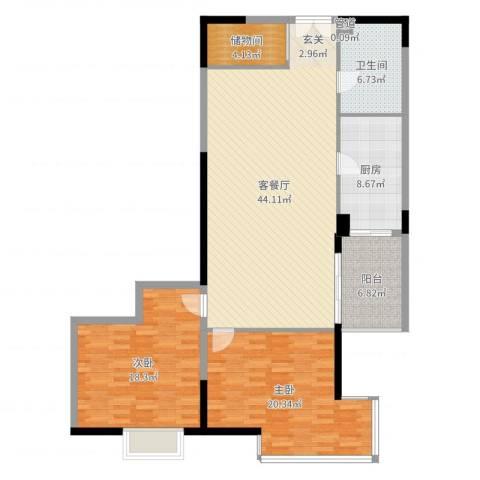 新世纪大厦2室2厅1卫1厨136.00㎡户型图