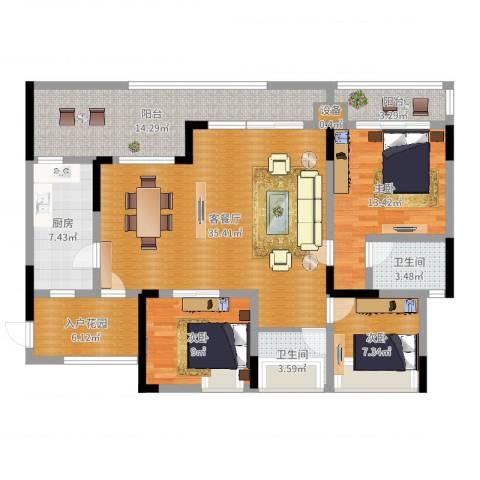 绿城上岛3室2厅2卫1厨130.00㎡户型图
