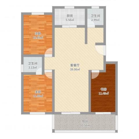 桃源雅居3室2厅2卫1厨122.00㎡户型图