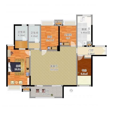 藏珑湖上国际社区4室2厅7卫1厨155.00㎡户型图